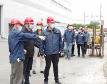 悅康藥業東區工廠完成電力增容順利發電