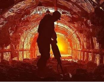 山西能源局压缩过剩洗煤产能遭激烈抵制