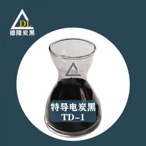 超导电炭黑 德隆导电碳黑有限公司值得信赖