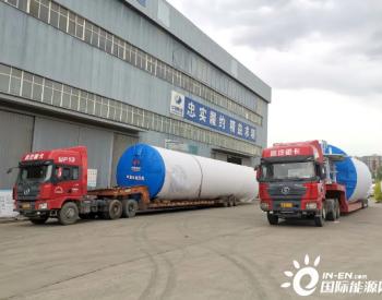 中国水电四局河北张北多能互补风电项目顺利完成发货