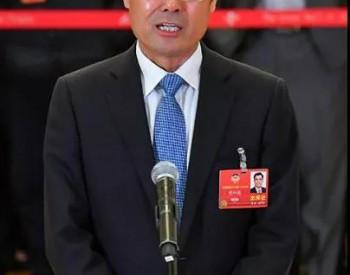 <em>舒印彪</em>、武钢、南存辉共同呼吁延长新能源并网期限【两会声音】