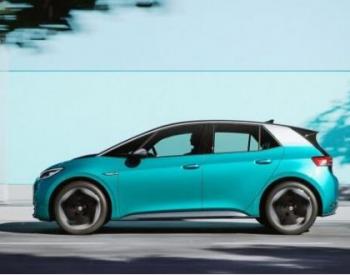 大众ID<em>电动汽车</em>将在下月进入欧洲市场