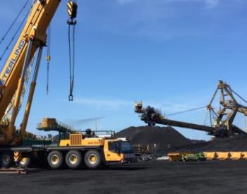 中国煤炭需求大增!俄罗斯对华出口或将翻1倍,澳大利亚:担忧