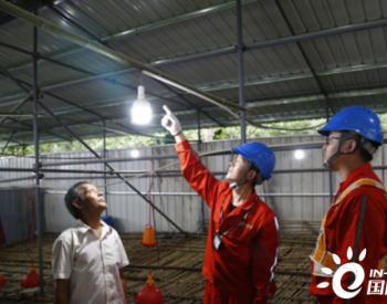 <em>国网重庆</em>电力多措并举优化电力营商环境