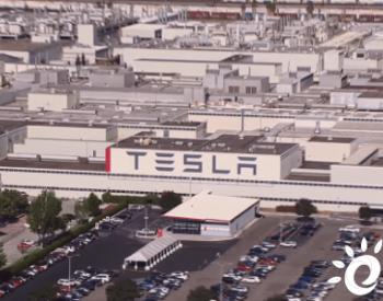 """特斯拉两大工厂恢复""""正常运营""""呼吁更多工人返岗"""