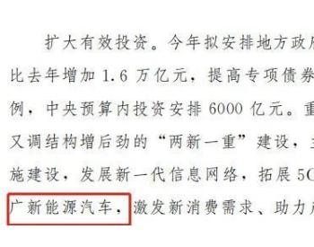 《政府工作报告》未提氢燃料电池 <em>产业</em>发展恢复冷静?