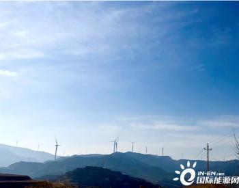 山西平遙超山風電場正式運行!預計年上網電量約22000萬kWh!