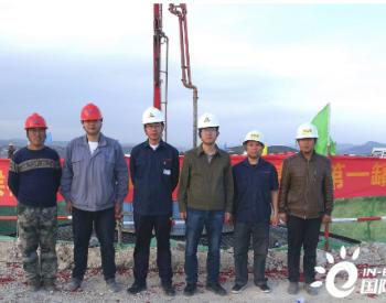 晉能清潔風電公司山西陽曲侯村風電項目首臺風機基礎澆筑完成