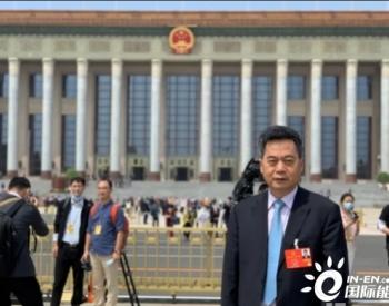 全国人大代表刘汉如:4个建议涉及换电重卡、氢能重卡、甲醇重卡、渔船油改气【两会声音】