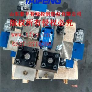 液压组YN32-100FNCV标准100T主缸系统,主保压