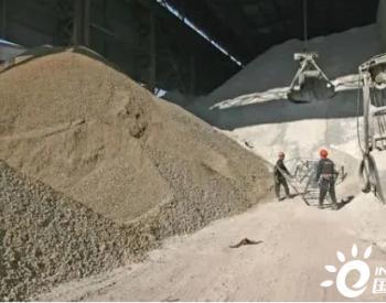 乌兹别克斯坦自5月23日起取消<em>水泥</em>的进口限制