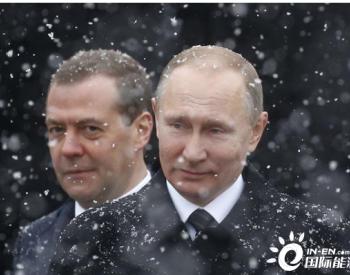 普京下令支持俄罗斯的石油工业