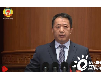 刘炳江委员:中国已成为世界上治理大气污染速度最快的国家【两会声音】