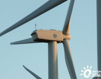 獨家翻譯 | 56MW!美國南方電力公司收購Invenergy風電場
