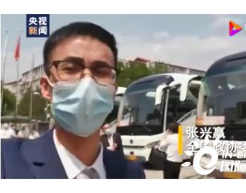 政协委员张兴赢:科学打赢<em>大气污染</em>防治攻坚战【两会声音】