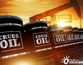 <em>亚洲</em>石油需求步入复苏轨道,推高油价
