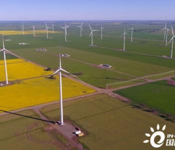獨家翻譯   226MW!西門子歌美颯獲澳大利亞Senvion風機運維合同