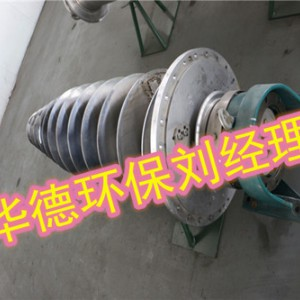 北京贝亚雷斯离心机翻新专业快速