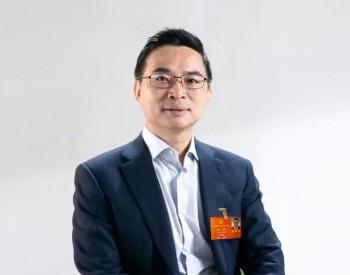 全国人大代表<em>张雷</em>:我对中国2050实现零碳目标充满信心