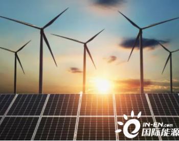 独家翻译|2020年4月<em>印度</em>可再生能源证书销量暴跌逾35%,至23.7万份!