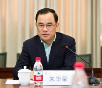 全国人大代表、长安汽车总裁朱华荣:多措并举激