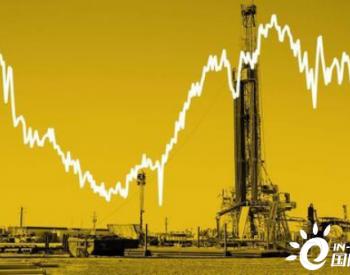 """繁荣泡沫破灭 五张图表详解美国页岩油行业遭遇"""""""