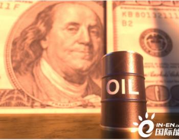 关乎经济更影响政局,页岩油对美国竟如此重要?