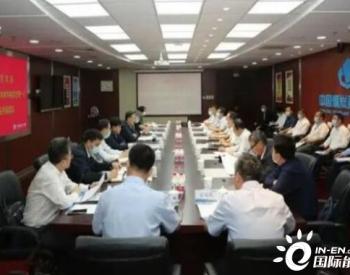 国家能源集团与中国煤科签署全面战略合作