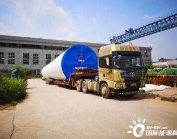 中国水电四局国家电投<em>广西</em>灵山大怀山二期风电场塔筒制作项目首套塔筒顺利发货