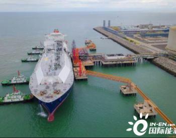 江苏LNG<em>接收站</em>接驳 世界最新SPB型LNG船