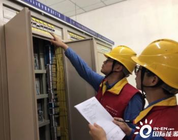 <em>国网浙江</em>余姚市供电公司:变电站改造为今夏用电添保障