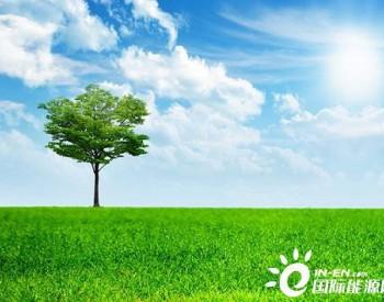 """<em>西部大开发</em>开启新征程 专家:生态环境保护划定""""底线"""""""