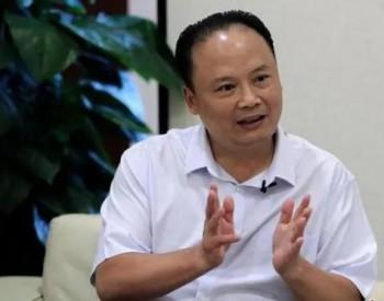 刘汉元代表:理清并优化光伏发电<em>行业</em>管理方式【两会声音】