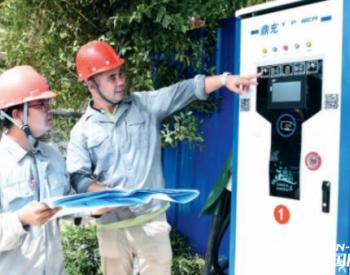 海南三亚:今年将新建9个<em>新能源</em>汽车换电站、超1000个充电桩