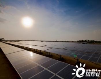 印度政府计划为支持和加快光伏和储能行业发展提供激励措施