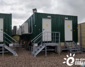 英国能源监管机构修改法规促进<em>储能系统</em>参与容量市场