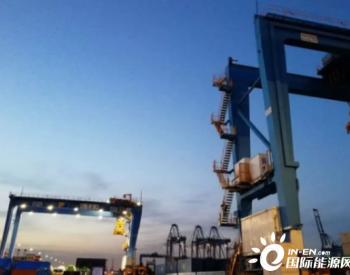 """全球燃料电池首次在港口""""轨道吊""""实现应用"""