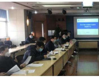 <em>西安</em>交通大学创办全球第一个储能专业