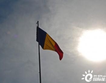独家翻译|<em>罗马尼亚</em>重新引入<em>电力</em>采购协议以吸引投资者