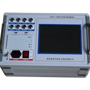 NDGKC-1C 高压开关综合特性测试仪