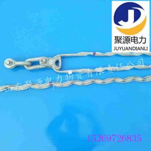 ANZ型ADSS光缆耐张线夹电力耐张金具