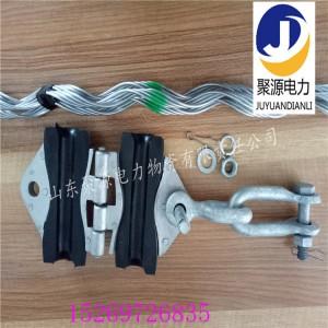 供应预绞式悬垂金具ADSS光缆用悬垂线夹