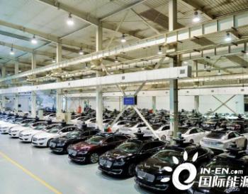 百度Apollo在京设立全球最大<em>自动驾驶</em>和车路协同测试基地