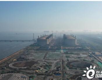 河北唐山液化天然气项目加紧建设