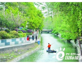 打赢污染防治攻坚<em>战</em>,江苏南京目标明确——走在前列,让城市山青水绿空气清新