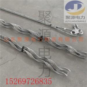 安全备份线夹导线电力光缆金具