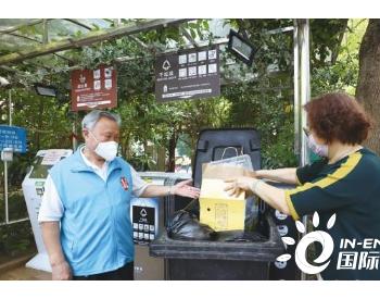 """上海""""阿拉""""家门口<em>垃圾分类</em>有了2.0版"""
