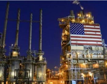 尽管疫情影响,美国原油和天然<em>气产量</em>仍然排名全球第一