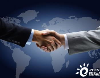 中国石油与中国海油签署全面深化战略合作框架协议