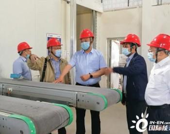 东方锅炉总经理刘兆川赴中电工程哈密50MW光热发电项目现场指导工作